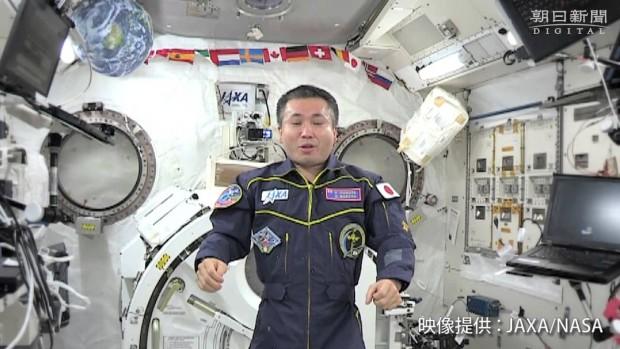 宇宙飛行士 若田さんからのメッセージ
