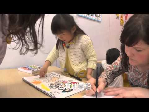 ぐんぐん伸びる英語力/東京インターナショナルスクール キンダーガーテン