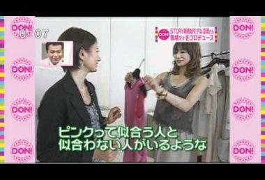 美しすぎる45歳!富岡佳子 どんどん若返る脅威のカリスマモデル