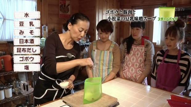 <忙しいママにおすすめ>ルクエで簡単 時短料理 ♪