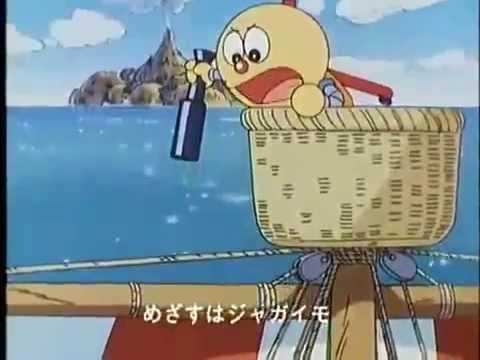 <懐かしの昭和アニメ>キテレツ大百科 お料理行進曲