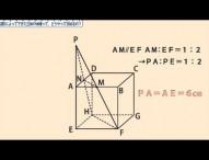 中3数学 切断によってできた立体の体積って、どうやって求めるの?
