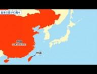 小5社会 日本の周りの国々