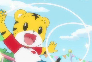 しまじろうアニメ「おてがみよみたい!おへんじかきたい!」【こどもちゃれんじ3~4歳】