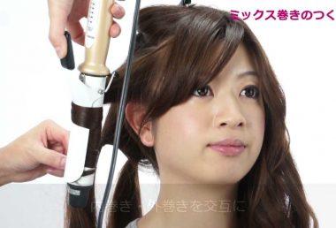 超簡単♪巻き髪の基本とアレンジ