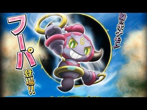 Pokemon the movieXY 2015年 映画ポケモン・ザ・ムービーXY