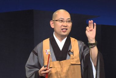 日本人の独特な宗教観について Reasons for religion ×TED 松山大耕
