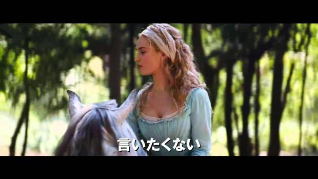 名作が映画に♡『シンデレラ』予告編