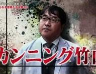 緊急特集!ブラック化するニッポン ~使い捨てられる若者を救え!!~