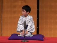 子ども落語チャンネル☆秋月亭大誠光9歳「ちりとてちん」