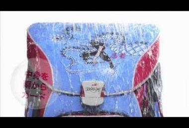 DerDieDas スクールバッグ エックスライトシリーズ