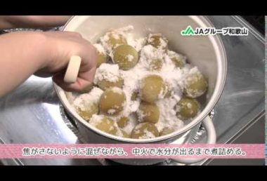 【レシピ】手作りで安心♡梅ジュース・梅ジャム・梅酒・梅干しの作り方
