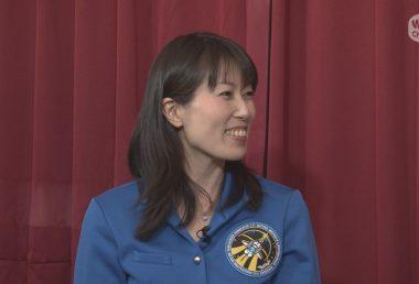 山崎直子さん【宇宙飛行士】「想像以上に美しかった宇宙の姿」
