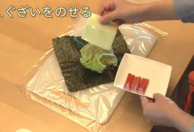 【レシピ】握らないおにぎり☆「おにぎらず」の作り方 ☆