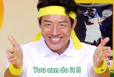 話題のウザソング!松岡修造が熱唱C.C.Lemon 元気応援 SONG