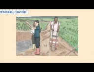 MaMacoTV「小6社会 世界の未来と日本のやくわり 青年海外協力隊 ODAって?」