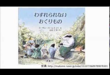 大人も号泣してしまう泣ける絵本 12選