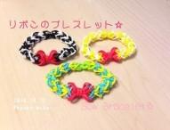 レインボールーム☆リボンのブレスレット☆作り方(Rainbow Loom)