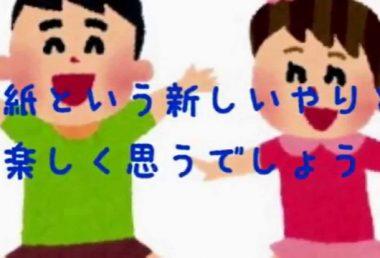 【パパ必見♪】いそがしいパパのコミュニケーション方法