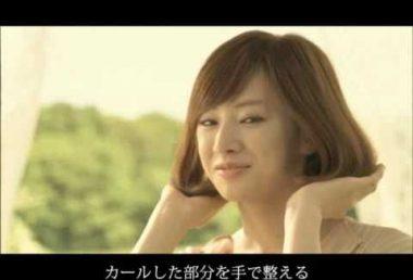 北川景子 – SALA 内巻きふわガールのつくりかた