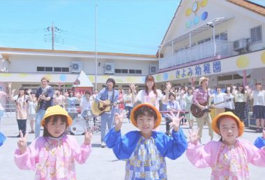 wacci 5th single「大丈夫」37.5℃の涙 主題歌