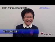 プロ講師とともに!「麻布中」100日追跡~合格への道のり~【中学受験】完全版
