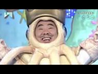 LIFE!~人生に捧げるコント~『イカ大王体操第2 イカ大王バージョン』
