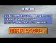 自転車交通安全教育DVD 全編