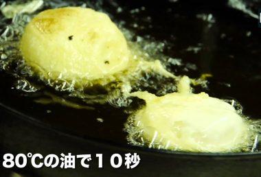 【レシピ】LET'S TRY☆新食感!!雪見だいふく天ぷらの作り方
