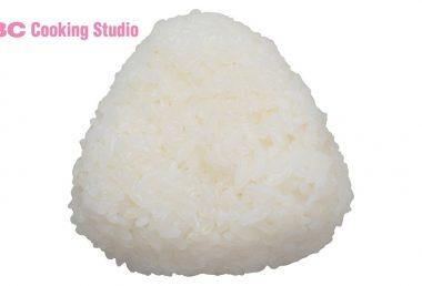 【レシピ】料理の基本 おにぎりの握り方 ABC Cooking Studio