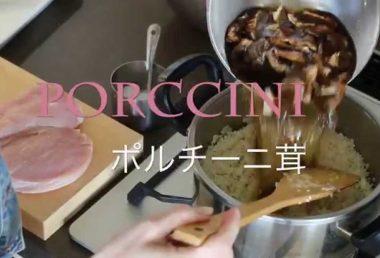 【レシピ】圧力鍋リゾット by行正り香
