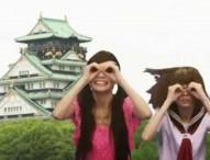 大阪篇! グッキーの「Good Lucky」を「ベッキー&木部さんでやってみた」【TBS】