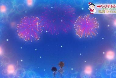 ちびまる子ちゃん イタリアから来た少年」の挿入歌♡大原櫻子 – キミを忘れないよ