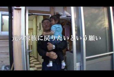 映画『飯舘村 放射能と帰村』ドキュメンタリー予告編