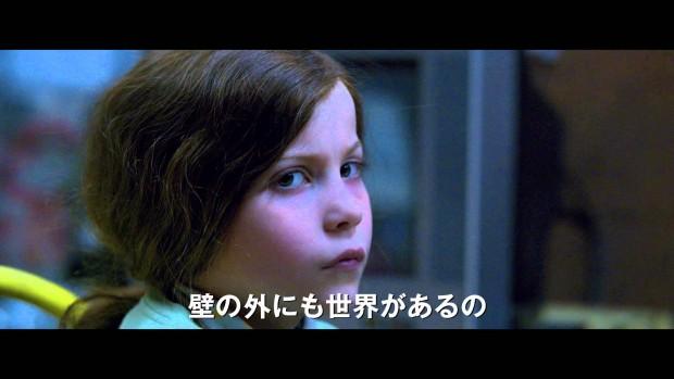 母子の愛とは♡天才子役&アカデミー賞主演女優~4/8公開映画『ルーム』