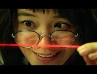 "Sputniko! ""Red Silk of Fate – Tamaki's Crush"" / スプツニ子!「運命の赤い糸をつむぐ蚕 – タマキの恋 」"