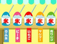 赤ちゃん笑う・泣きやむ☆色・かき氷☆おかあさんといっしょ☆子供向けアニメ