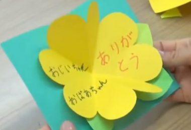お花をデザインしたかわいいメッセージカードを作ろう❤️