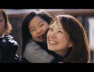 【感動】ママ大好き♪…子育てママに贈る心温まるCM動画