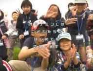 わたしたちのはじめてストーリー in 釧路