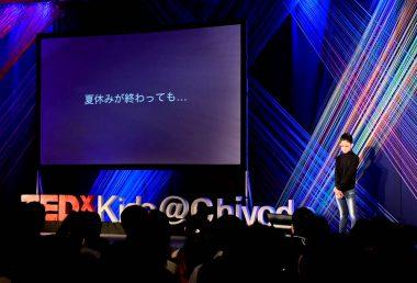 学習障害の少年が感じる日本の教育の欠点とは? TEDxKids