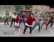 【企画・演出小籔千豊】『恋ダンス』をよしもと新喜劇メンバーが踊る!【逃げるは恥だが役に立つ】
