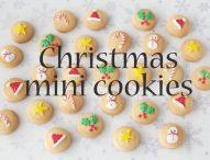 かんたんデコMini Christmas Cookies / 小さなクリスマスのクッキー