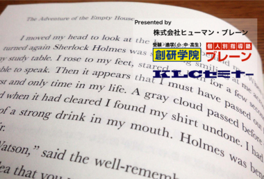これで解決!英文読解・わからない単語の克服法!