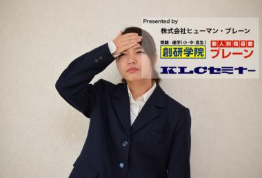 受験生必見!インフルエンザの予防法と対処法!!