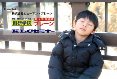 睡眠不足は勉強に悪影響?小学生にとって睡眠が大切な3つの理由!